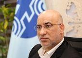 کاهش ساعت کاری ادارات در شرکت مخابرات ایران تا ساعت 13