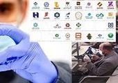 واکسنهراسی؛ جریانی نادرست در ایران و جهان