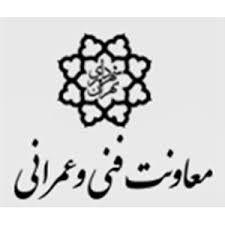 بهره برداری از کانال شماره یک آزادگان با حضور شهردار تهران-آبان ماه ۱۳۹۹
