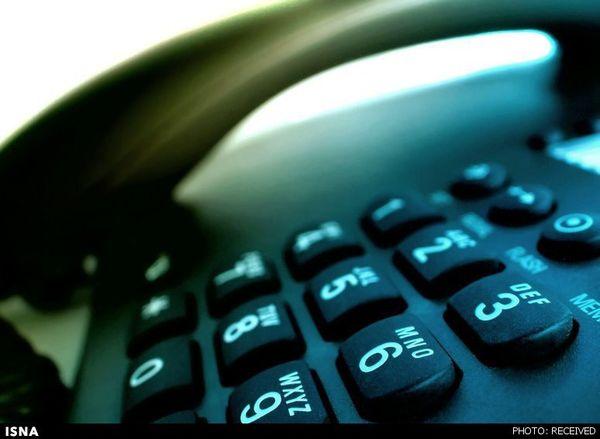 چگونگی فرایند قطع تلفن ثابت در صورت عدم پرداخت هزینه کارکرد