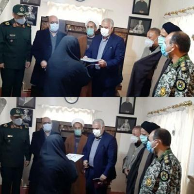 دیدار مهندس بیاتیان سرپرست شهرداری اراک از خانواده جانباز شهید سرافراز(حمید چابک)