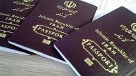 صدور رایگان روادید برای اتباع ایران و عراق