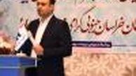 شعبه خراسان جنوبی بیمه سرمد افتتاح شد