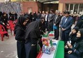 بیست و یکمین انتخابات شهردار مدرسه در 21مدرسه منطقه9