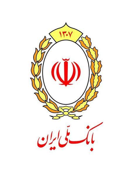 گزارش 449 هزار میلیارد ریالی مدیرعامل بانک ملی ایران از کمک به جهش تولید