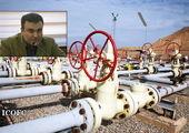 مدیر برنامه ریزی شرکت نفت مناطق مرکزی ایران منصوب شد