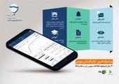 بسیج همه ظرفیتهای فنی، مالی و عملیاتی بیمه ایران در حمایت از جهش تولید در کشور