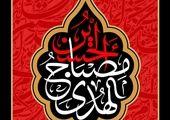 پیام تسلیت مدیرعامل بیمه سینا به مناسبت ایام سوگواری حضرت اباعبدالله الحسین(ع)