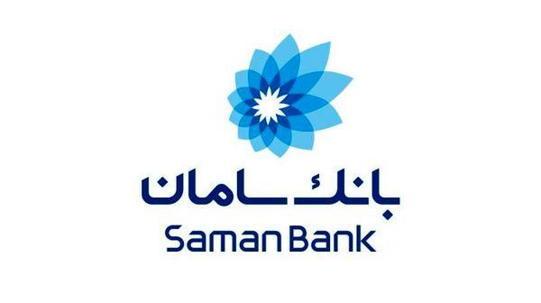 نرخ حقالوکاله بانک سامان ۳ درصد تعیین شد