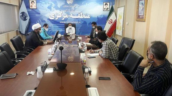 برگزاری جلسه شورای فرهنگی در مخابرات منطقه مرکزی