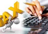 اولتیماتوم سازمان مالیاتی به خریداران سکه