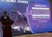نقش غیرقابل انکار بورس کالا در توسعه بازار فولاد