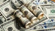 کاهش قیمت ارز در صرافی ملی