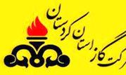 هجدهمین جلسه کارگروه استانی گازرسانی به واحدهای تولیدی و صنعتی برگزار شد
