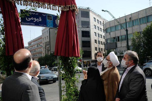 شهید قیومی به خیابان ولیعصر (عج) آمد