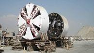 پیشرفت 25 درصدی پروژه احداث تونل جمع آوری و هدایت آبهای سطحی بزرگراه فتح