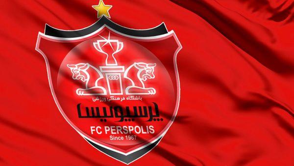 جلسه هیئت مدیره باشگاه پرسپولیس لغو شد