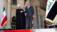 استقبال رسمی رئیس جمهور عراق از روحانی