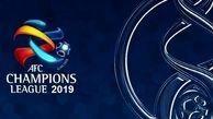 زمان برگزاری مراحل بعدی لیگ قهرمانان آسیا