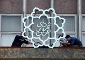 دوچرخهسواری آذری جهرمی همراه با شهردار +عکس