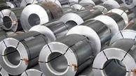 تالار محصولات صنعتی و معدنی میزبان عرضه 32 هزار تن ورق فولادی