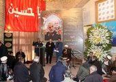 ۳ شهید سقوط هواپیمای اوکراینی در شمال تهران تشییع و خاکسپاری  شدند