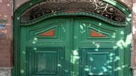 مستند سازی بانک اطلاعاتی بیش از 2هزار المان میراثی در بافت تاریخی منطقه 11آغاز شد
