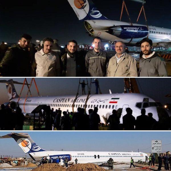 مشارکت انسانی و تجهیزاتی پتروشیمی بندرامام در انتقال هواپیمای حادثه دیده ماهشهر