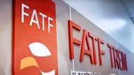 اجرای دستورات FATF شرایط کشور را بهتر نمیکند