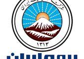 از روابط عمومی دانشگاه حضرت معصومه(س) به عنوان روابط عمومی برتر تجلیل شد