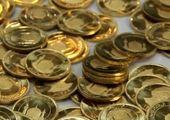 قیمت سکه قیمت طلا و قیمت دلار امروز +عکس