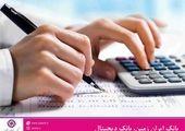 برگزاری دوره آموزشی کوچینگ در  بانک ایران زمین
