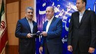 تقدیر از بانک مسکن مازندران در جشنواره شهید رجایی