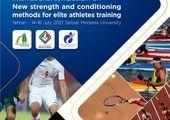 ارائه بروشور اطلاعرسانی شورای حفاظت از ورزشکاران به کاروان اعزامی به المپیک
