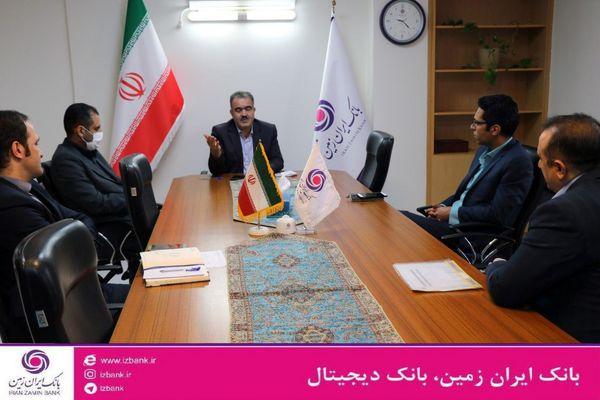 نشست کاری مدیران شرکت تجارت الکترونیک پارسیان و مدیر استانی بانک ایران زمین