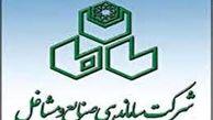  سامانههای هوشمند شرکت ساماندهی با حضور شهردار تهران رونمایی شد