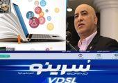درخواست ۱۷۵ هزار مشترک برای VDSL
