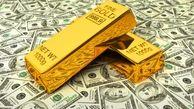 نرخ سکه، طلا و ارز