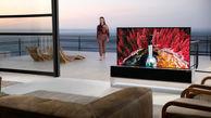 عرضه تجاری تلویزیون رولشونده OLED الجی، نقطه عطفی در تاریخ تلویزیون