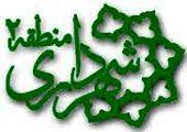 رسیدگی به مشکلات مرکز بازگشت امام رضا(ع) در منطقه ۱۵