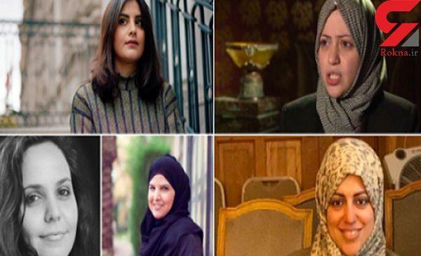 فعالان عربستان در صف اعدام + عکس