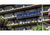 384 مرکز درمانی تامین اجتماعی به مراجعین خدمات رایگان ارائه کردند