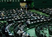 تایید لایحه تابعیت فرزندان حاصل از ازدواج زنان ایرانی با مردان خارجی