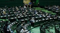 طرح تقویت جایگاه سپاه به کمیسیون امنیت ارجاع شد