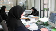 دورکاری کارمندان در استان تهران لغو شد