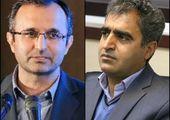 کلیات طرح تفکیک وزارت راه و شهرسازی رد شد