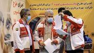 واکسیناسیون خانواده 14 هزار نفری شرکت بهره برداری متروی تهران و حومه