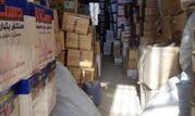پلمپ انبار کالای قاچاق لوازم پزشکی در بروجرد