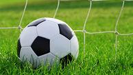 تنها شرط برگزاری سوپر جام در فصل جاری