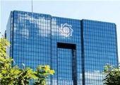 بانک مرکزی موظف به واریز مالیات علیالحساب شد